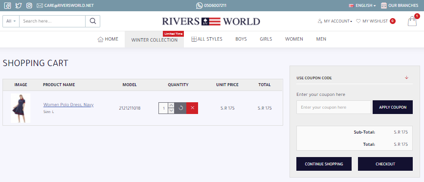 Use Rivers World Coupon Codes