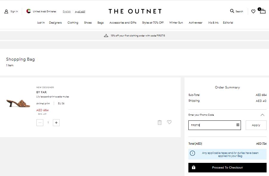 استخدم أكواد قسيمة Outnet