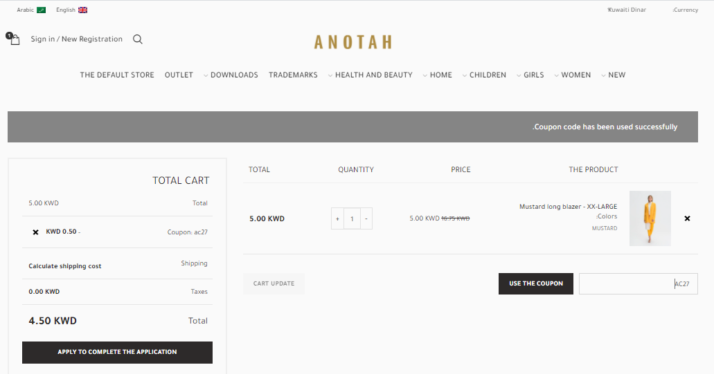 Use The Anotah Coupon Codes
