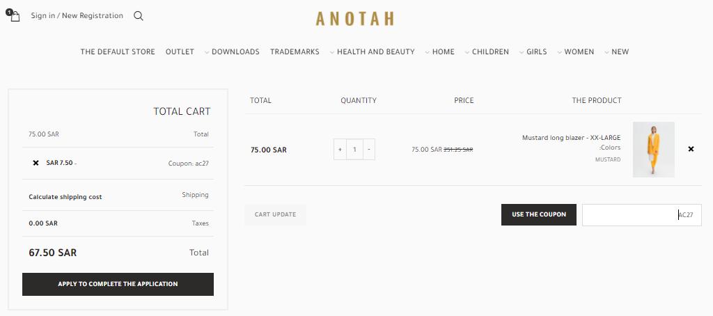 Use Anotah Coupon Codes