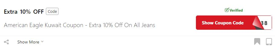 Get American Eagle Outfitters Coupon Codes