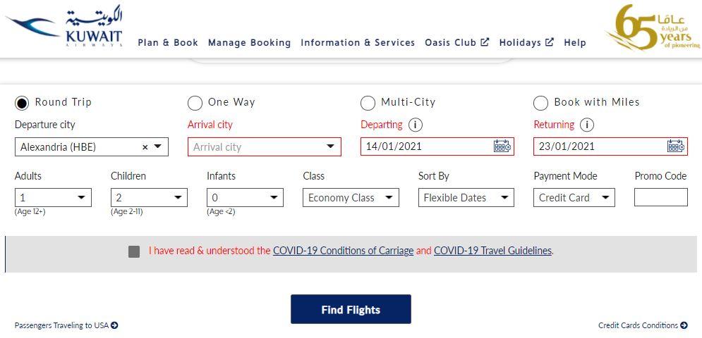 Use Kuwait Airways Coupon Codes