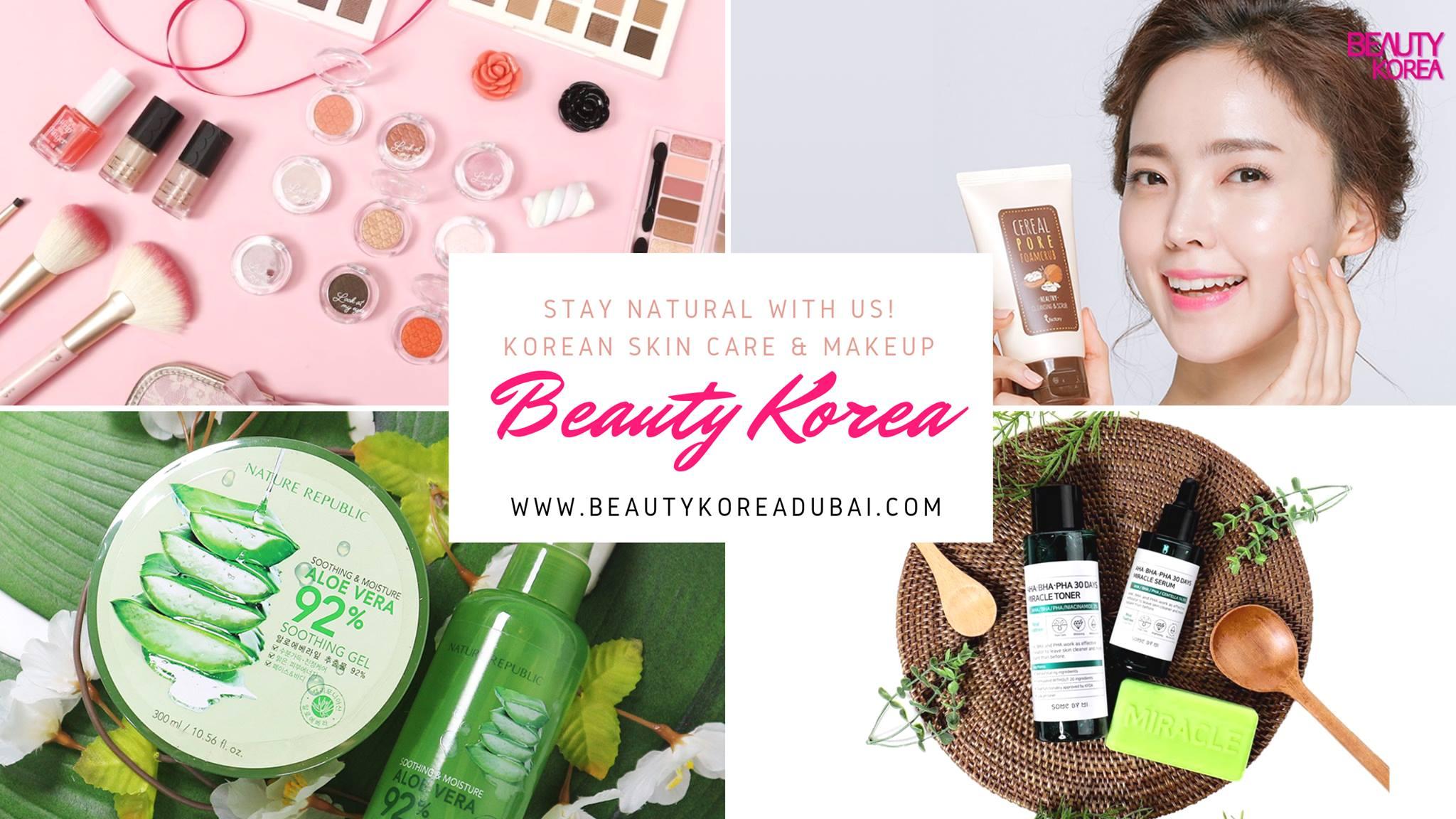 Beauty Korea Dubai Promo Codes.jpg