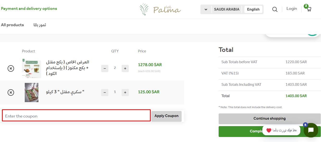 Use Palma Dates Discount Code