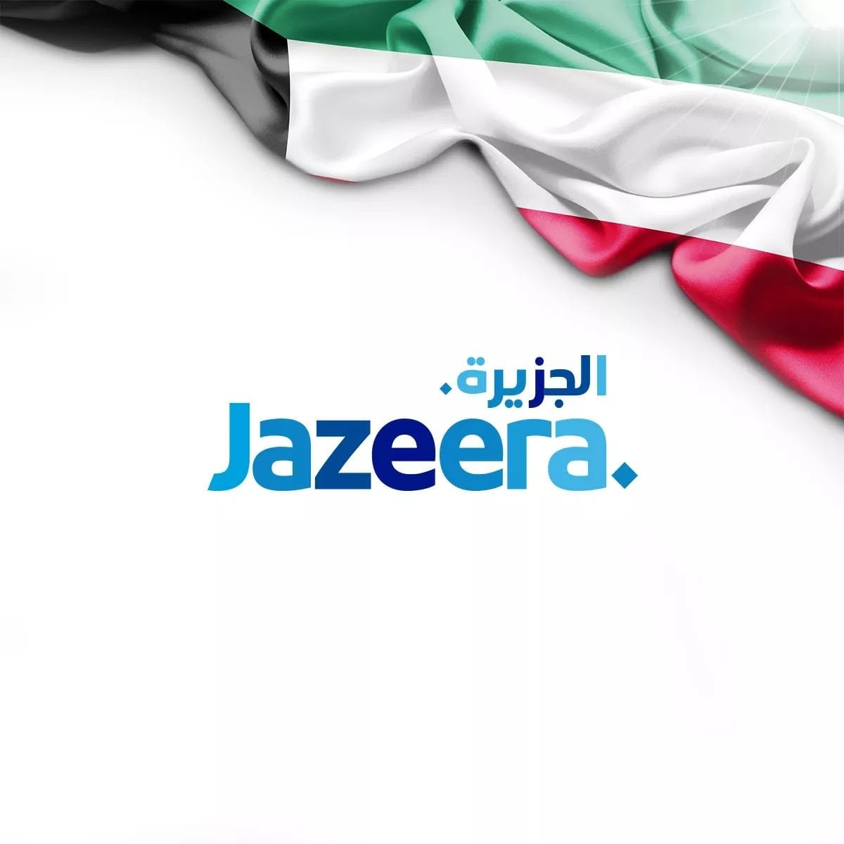 Jazeera Airways Promo Code