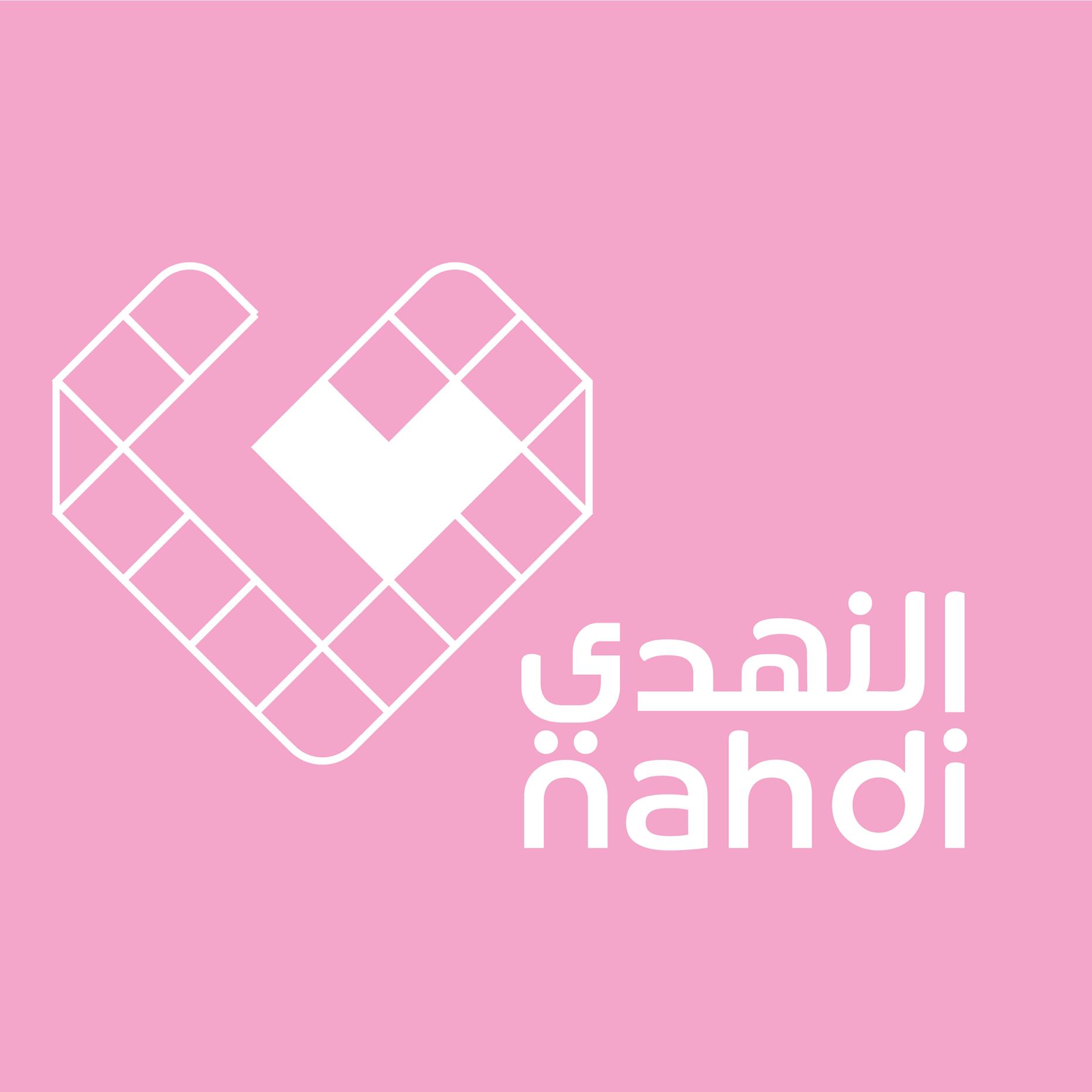 Nahdi Online Coupon Code