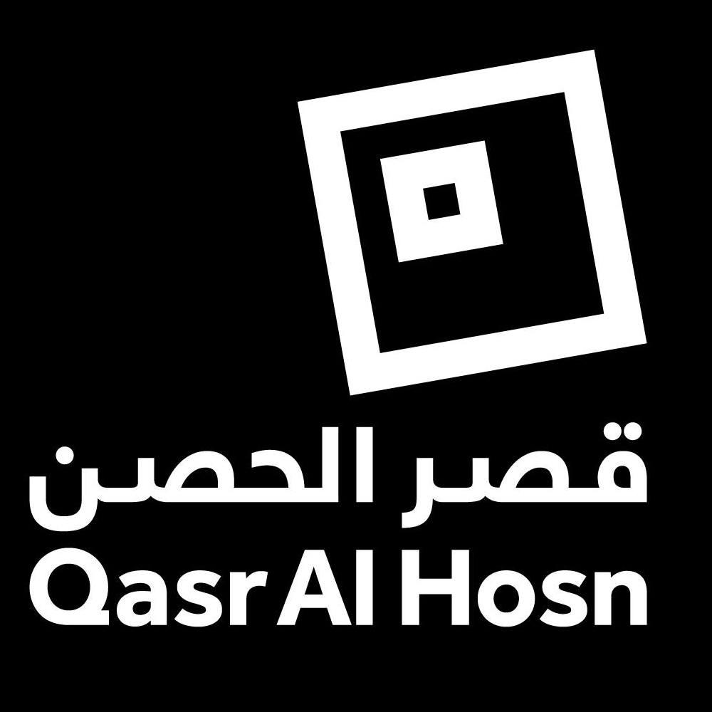Qasr Al Hosn promo code