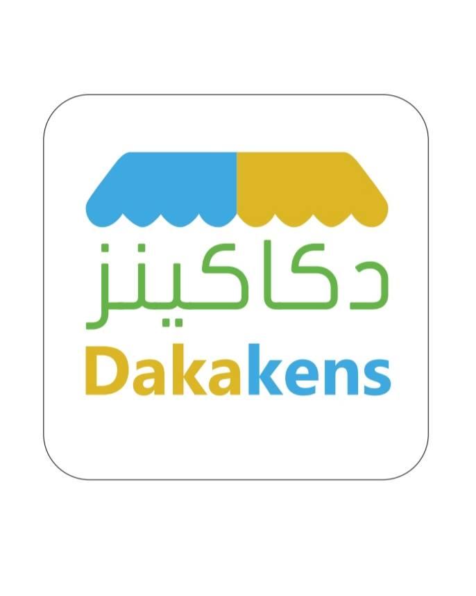 Dakakens coupon code