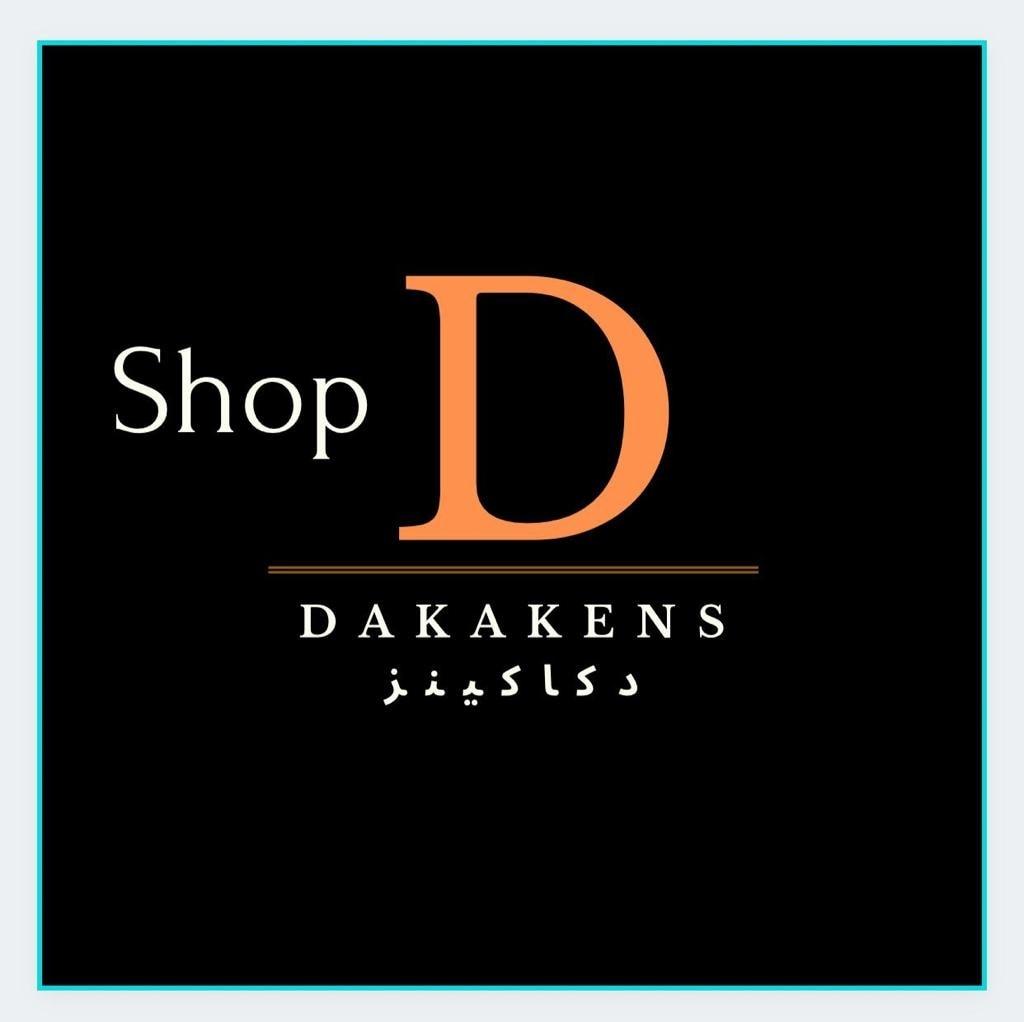 Dakakens discount codes