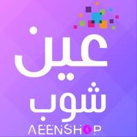 AeenShop coupon code