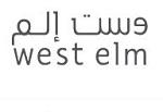 وست الم السعودية