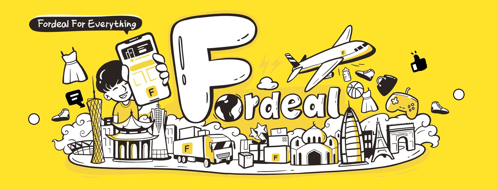 Fordeal Coupon Codes