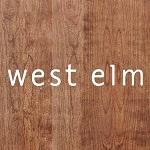 وست الم west elm