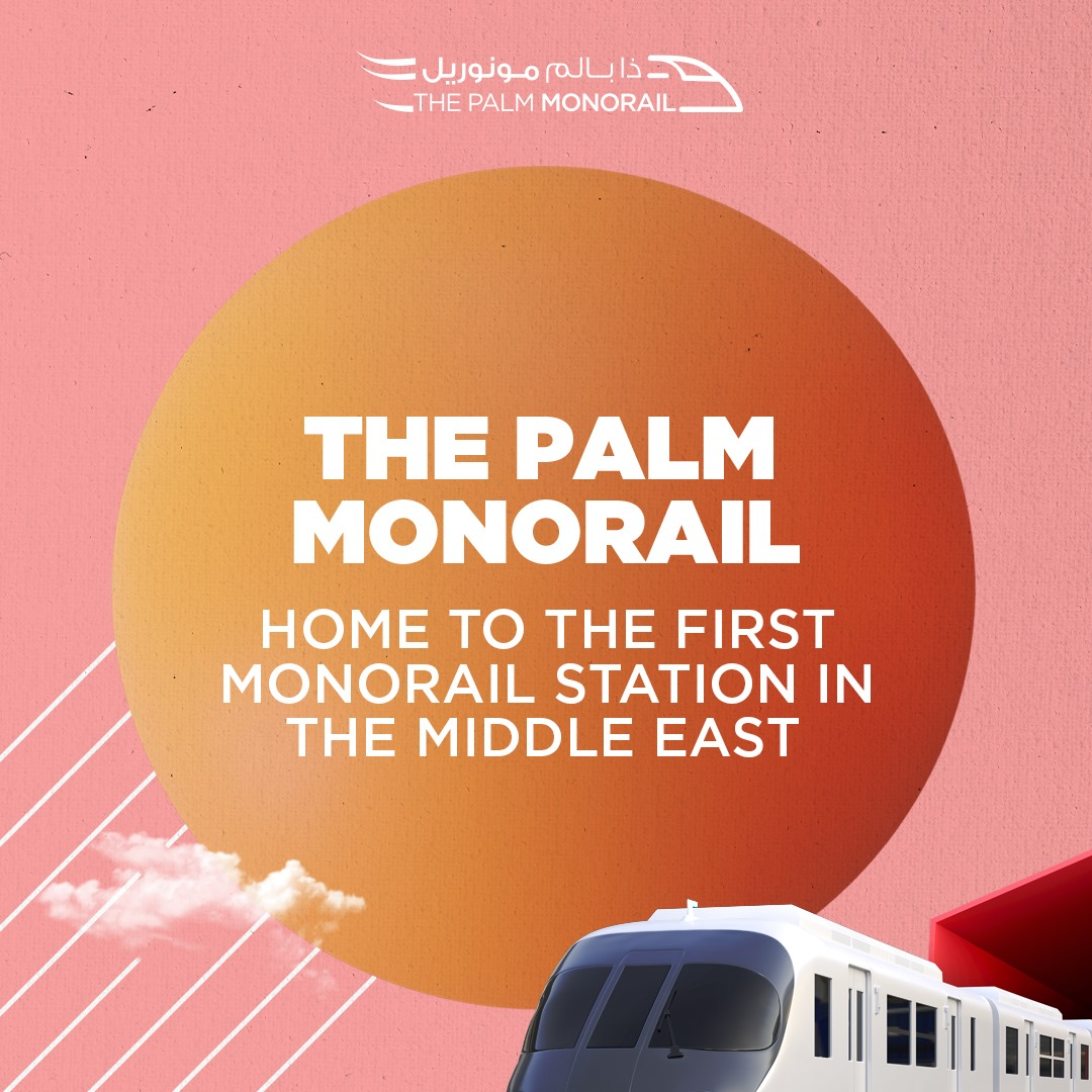 The Palm Monorail coupon codes