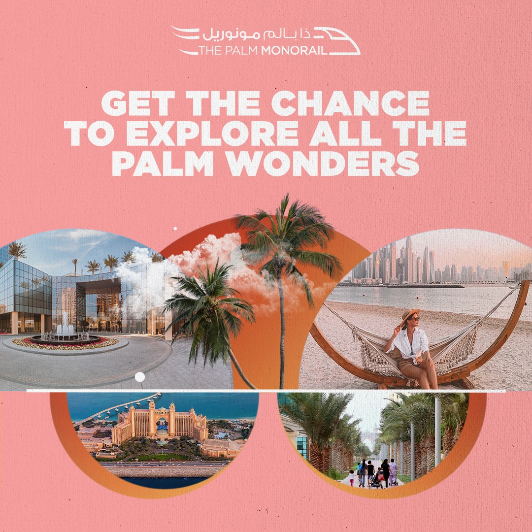 Palm Monorail coupon codes
