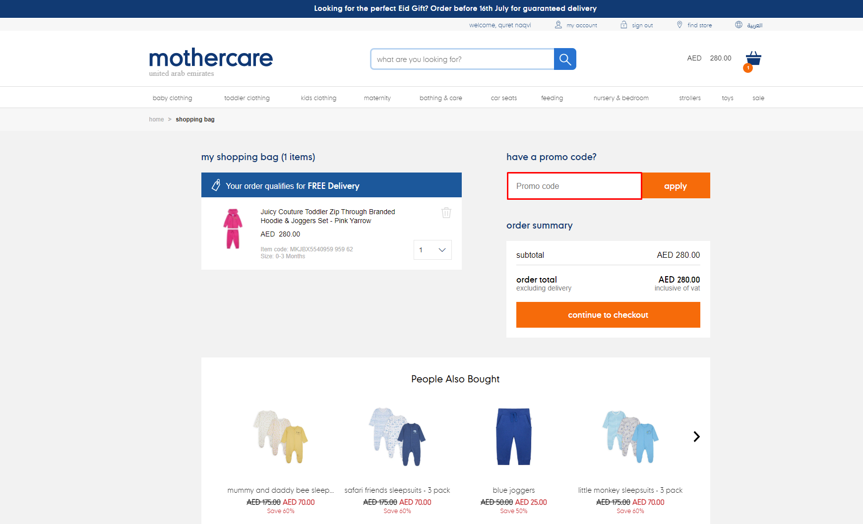 Use Mothercare Coupon Code