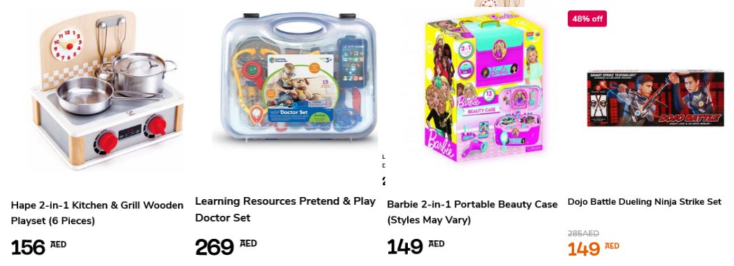 Toys r us code