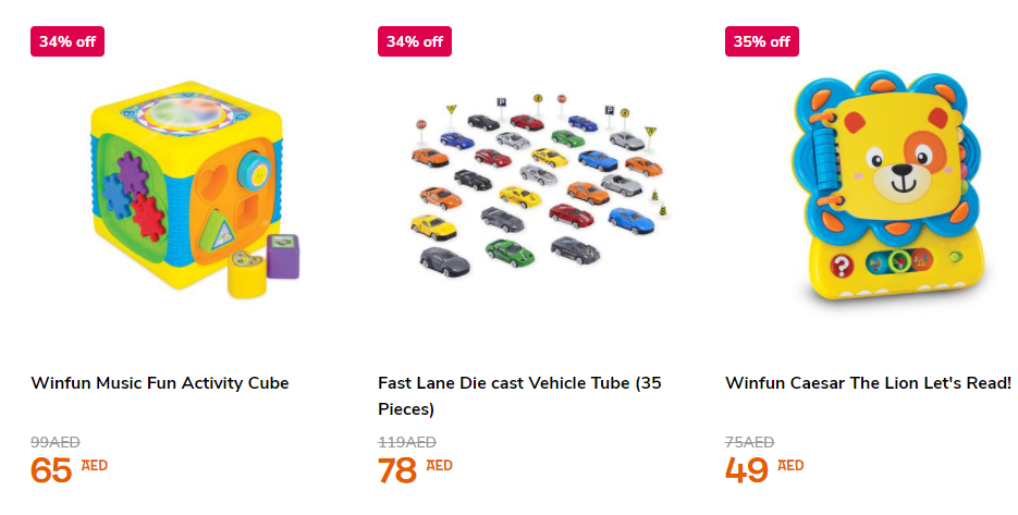 Toys R Us discount codes
