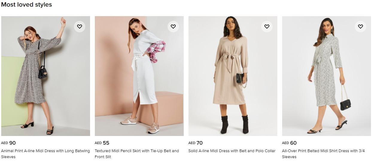 Max Fashion Voucher Code