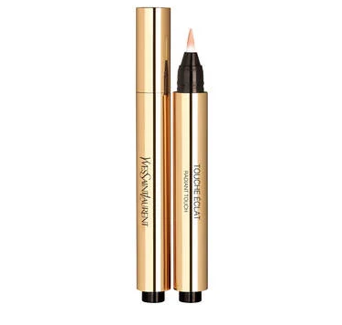 YSL beauty coupon code