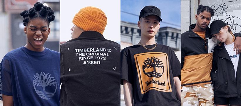 Timberland_Coupon_Codes.jpg