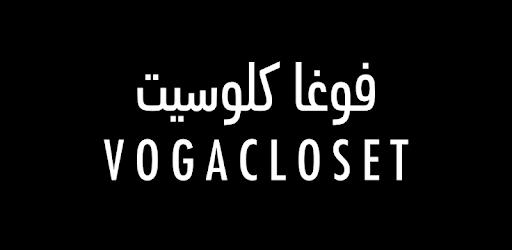 Vogacloset discounts