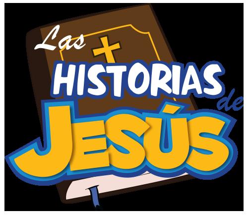 Js series logo spanish