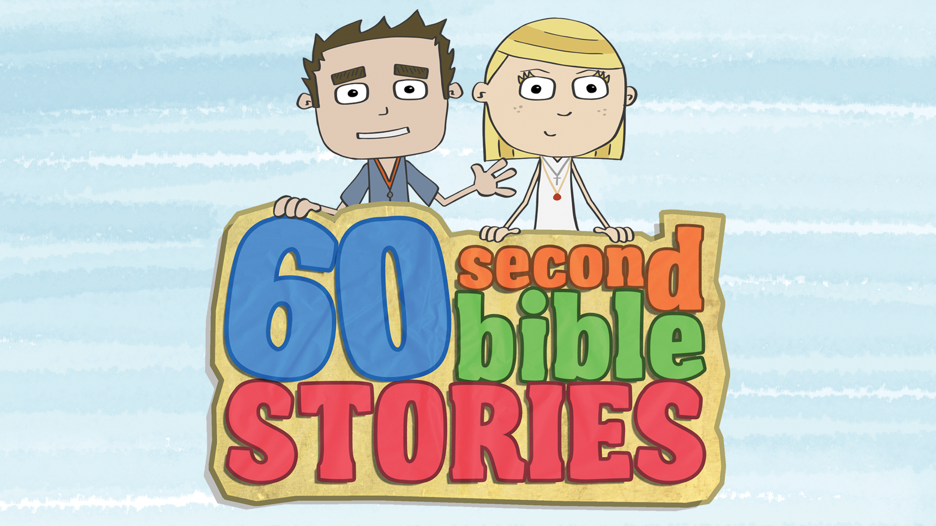 60 second bible stories