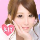 Furuya Asuka