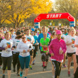 Fort Worth Zoo presents Zoo Run