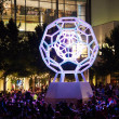 Leo Villareal Buckyball at NorthPark