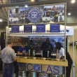 Peticolas Brewing