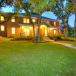 400 Almarian Austin house for sale