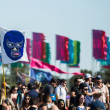Austin City Limits Festival ACL 2015 Weekend One Best Signs Best Flags Luchador