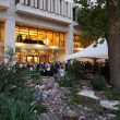 West by Southwest Harry Ransom Center exterior party September 2015