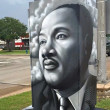 Houston, Mini Murals, July 2015, Dr. Martin Luther King, Jr