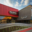 South Lamar Alamo Drafthouse exterior
