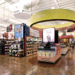 Total Wine & More_South Austin_Sunset Valley_tasting bar_2015