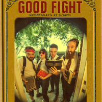 The New Movement improv comedy troupe Good Fight