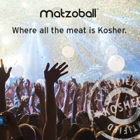 MatzoBall Holiday Party 2014