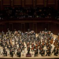 Shepherd School Symphony Orchestra