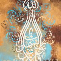 Islam Through The Eyes Of Art