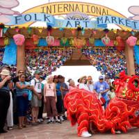 2018 International Folk Art Market Arlington