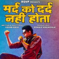 2019 DFW South Asian Film Festival