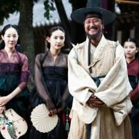 Korean Film Days
