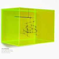 "Gallery Sonja Roesch presents Knopp Ferro: ""Lines in Motion"""