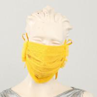 Lela Rose mask, Fashion Meets Masks