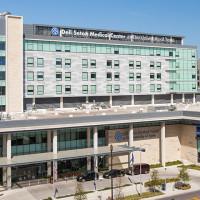 Dell Seton Medical Center at the University of Texas at Austin hospital