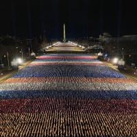 Biden inauguration flag display washington dc