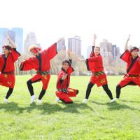 Takarabune Creative Dance Co.